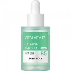 Raminamasis koncentratas veido odai Tonymoly Vital Vita 12 Calming Ampoule 30ml
