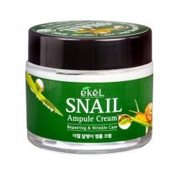 Veido kremas su sraigių mucinu Ekel Ampule Cream Snail  70 ml