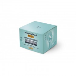 Veido kremas nuo raukšlių ir odos nukabimo GUAM Seatherapy 50ml